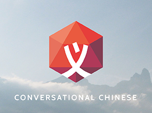 Conversational Chinese for everyone