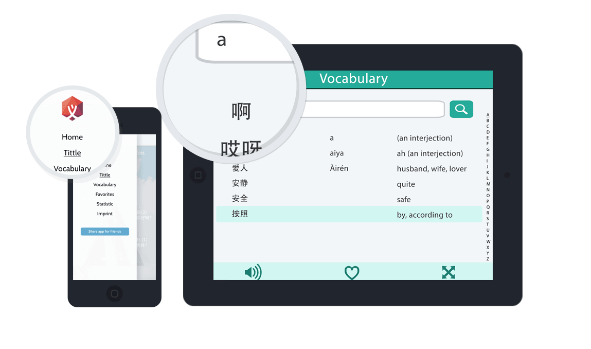 Learning Chinese App - Side menu navigation, Vocabulary Screen for searching, browsing words